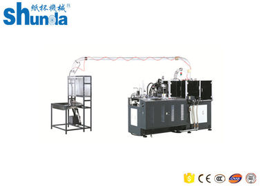 Ultrasonic Automatic Paper Cup Machine 220v / 380v With Hot Air System